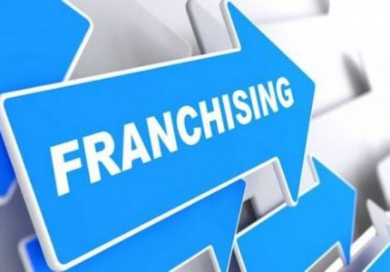 Начните собственный бизнес по франшизе